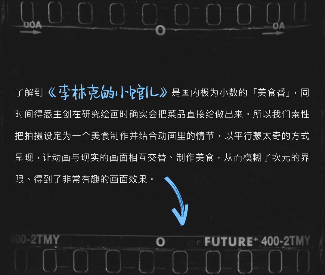 20210107_原创微纪录片_08.png