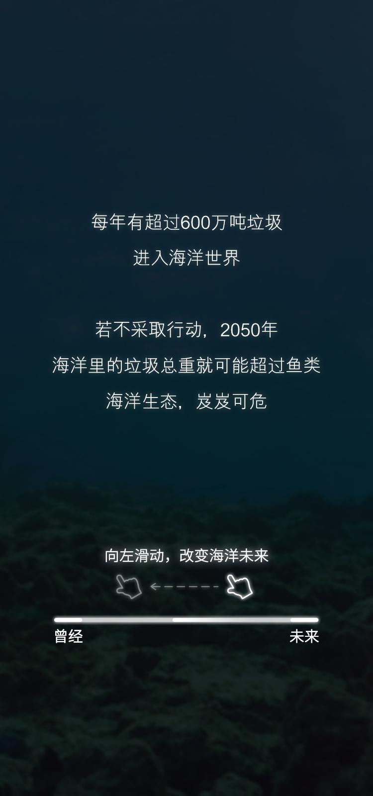 企业微信截图_16119143048073.png