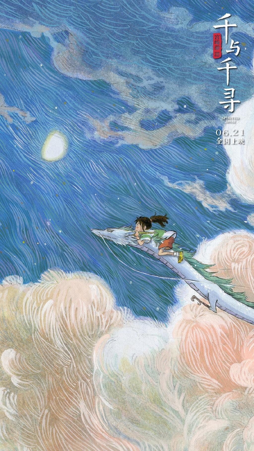 美 少女 戰士 中文 版