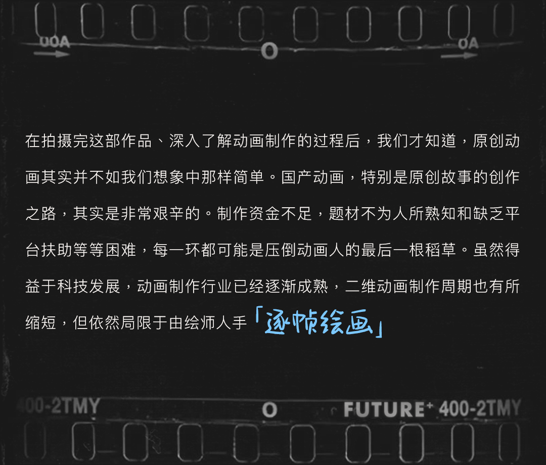 20210107_原创微纪录片_10.png