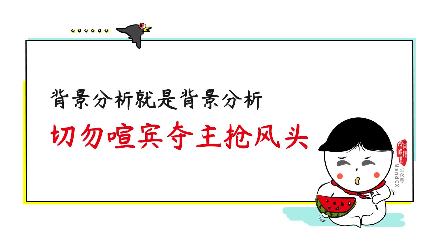 背景9.png