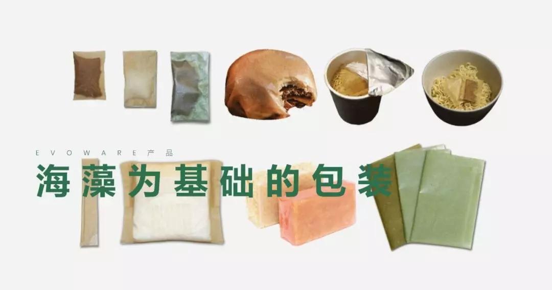 可食用的包装袋.jpg