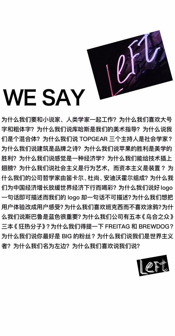 招聘_white_20180918-17.jpg
