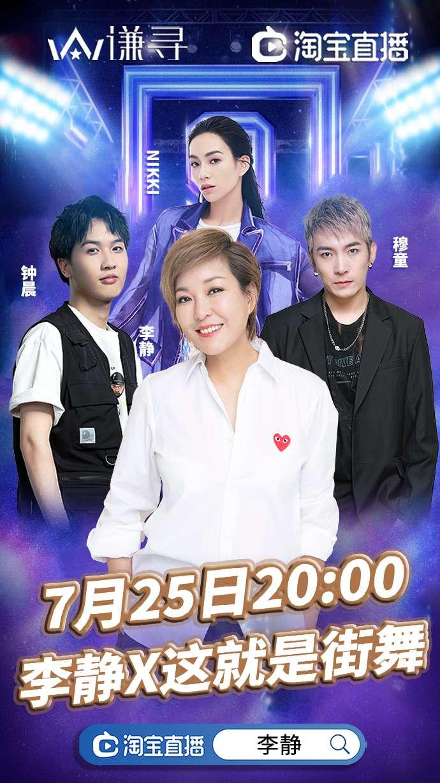 10-直播专场海报.jpg