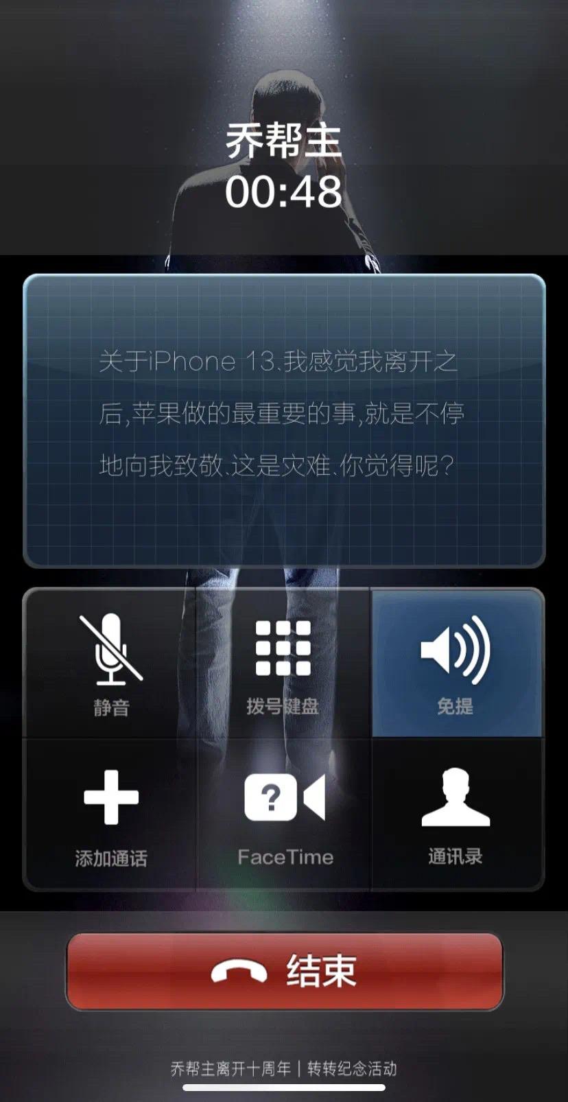 9.1iphone13.jpg