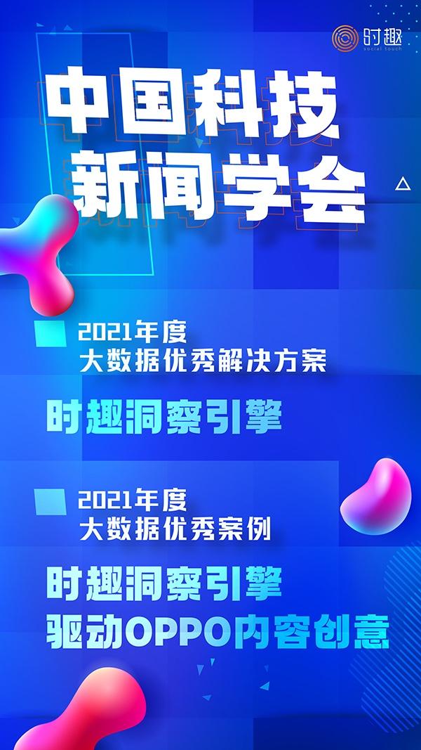 中国科技新闻学会_画板 1.jpg