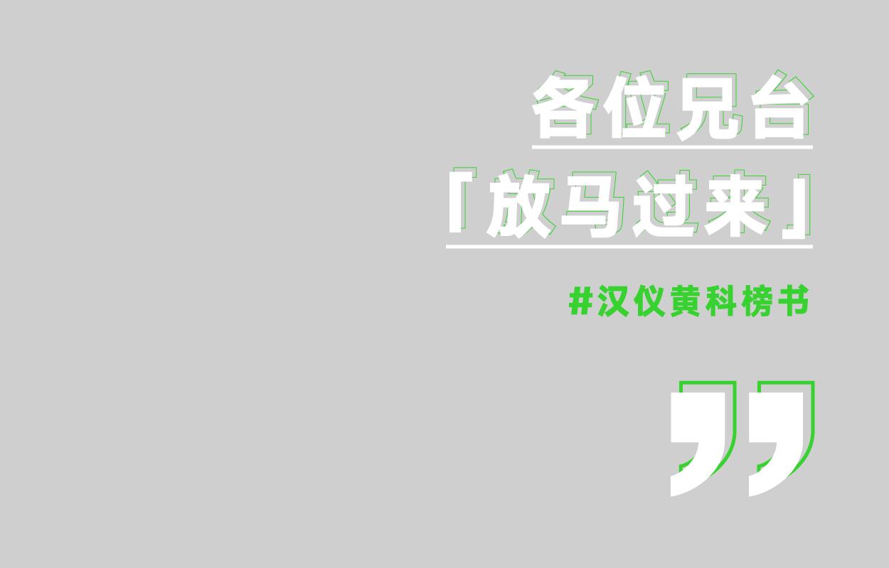 国风少年·李宁篮球_画板 1 副本 20.png
