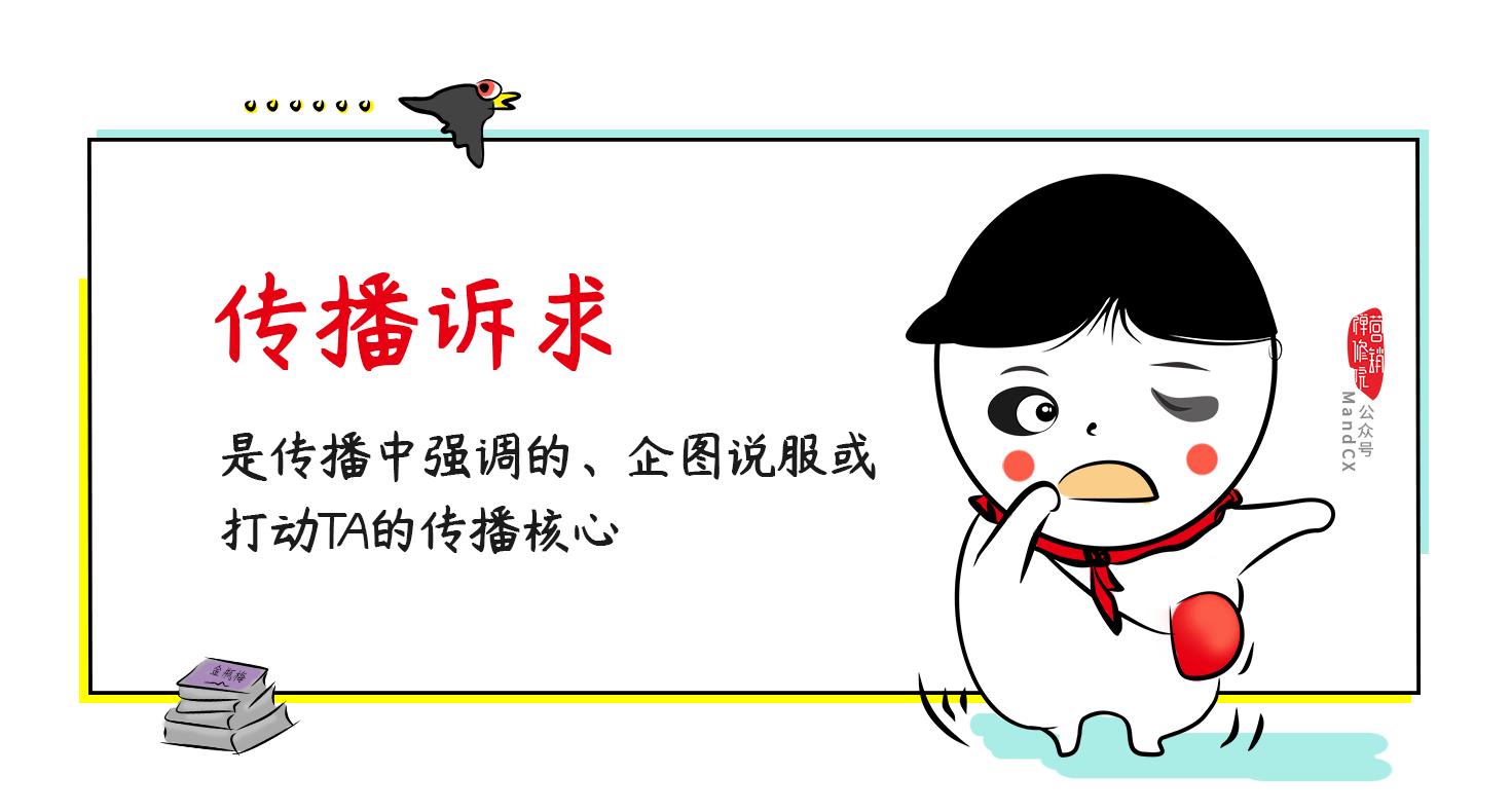 五味8.png