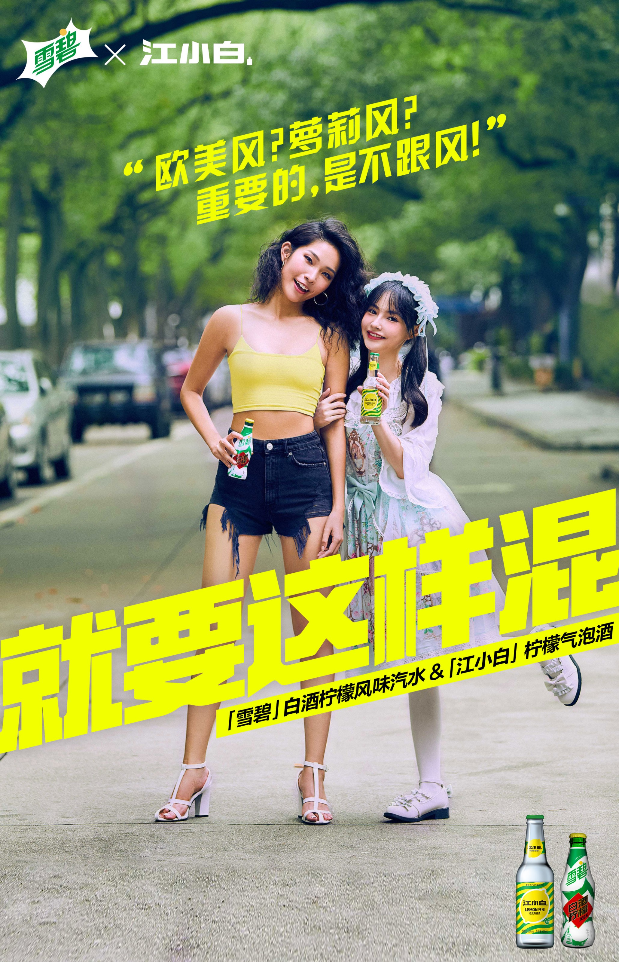 poster-0829-2.jpg