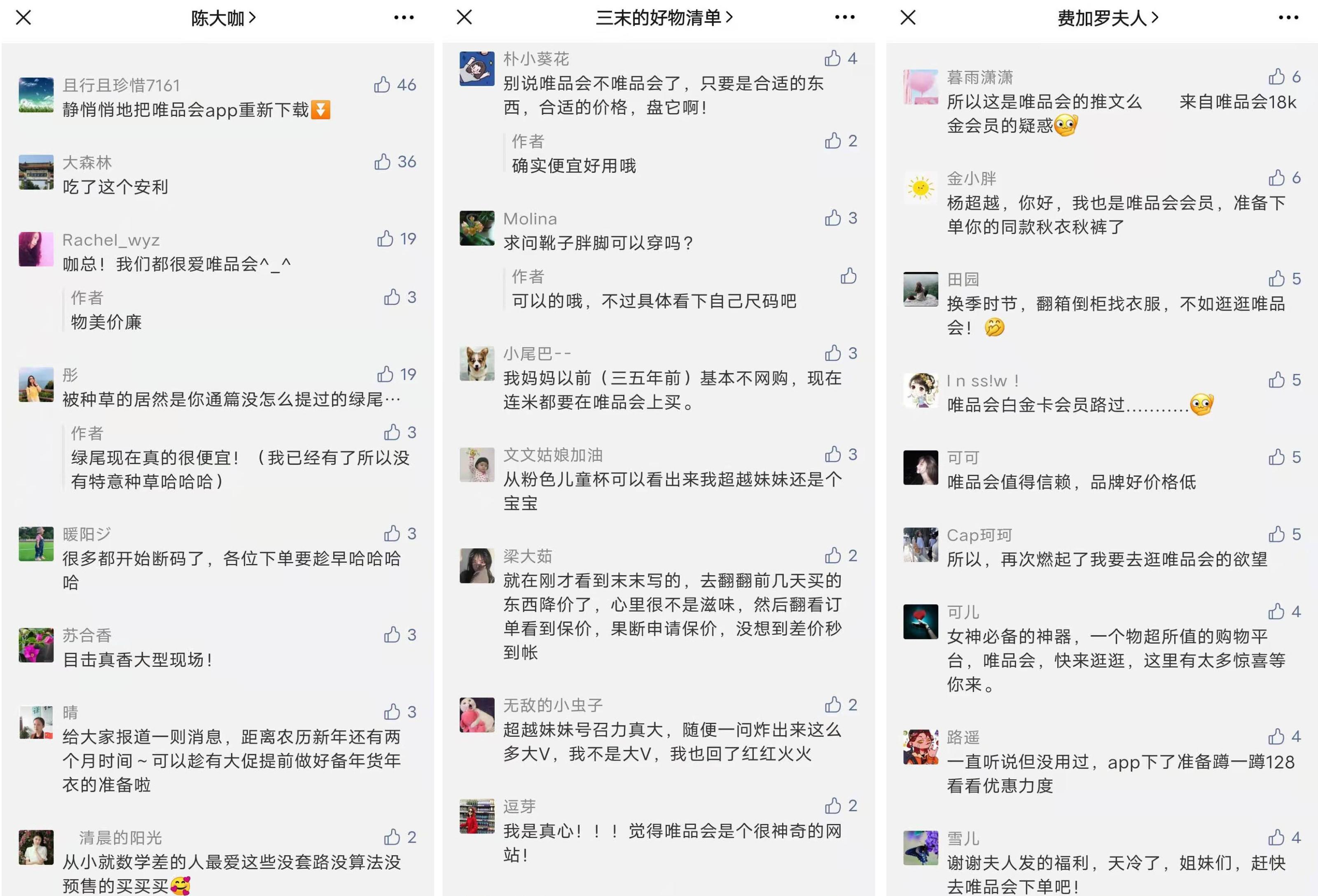 【8】微信评论.jpg