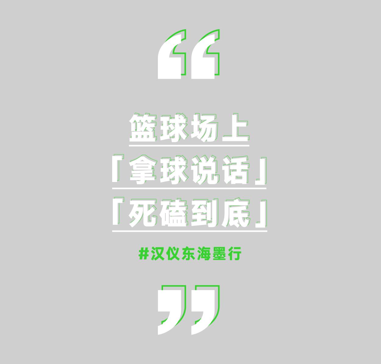 国风少年·李宁篮球_画板 1 副本 24.png