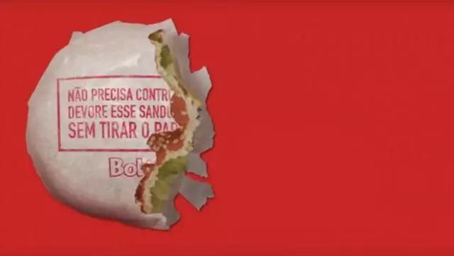 可食用汉堡包装纸.jpg