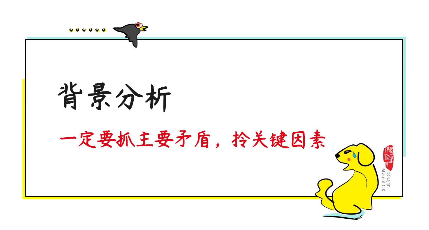 背景7.png