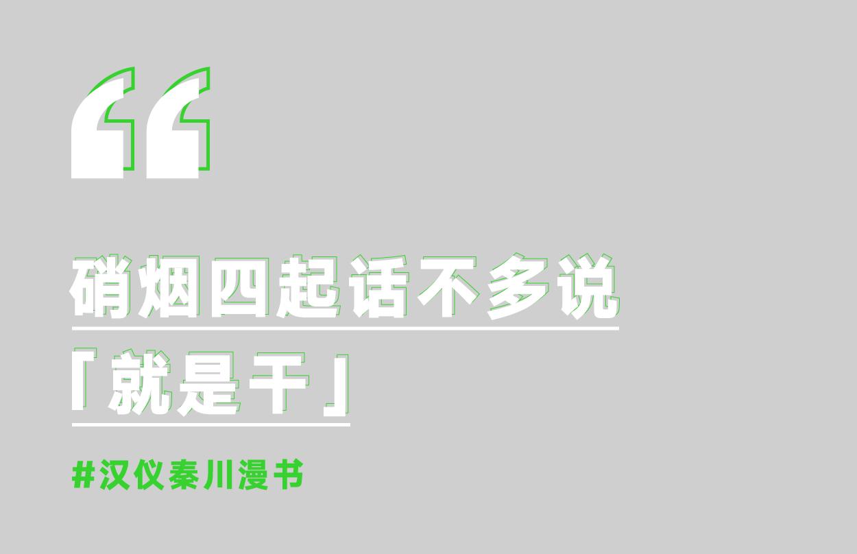 国风少年·李宁篮球_画板 1 副本 22.png