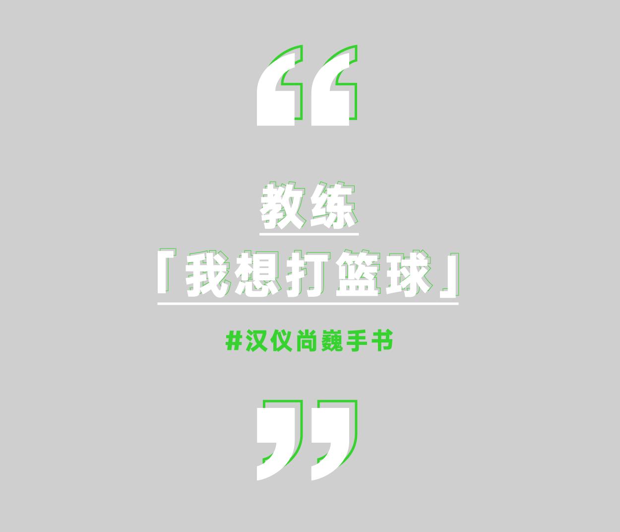 国风少年·李宁篮球_画板 1 副本 18.png
