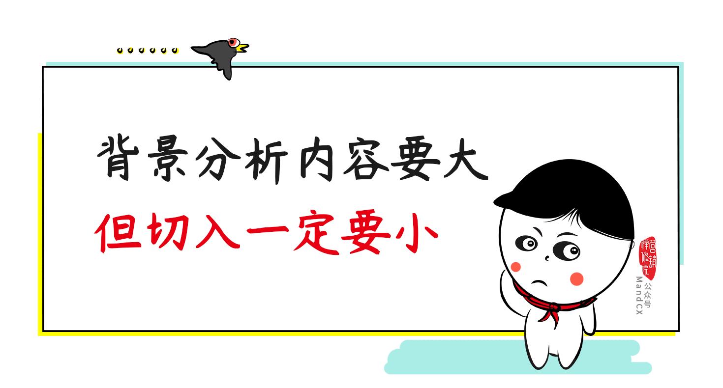 背景6.png