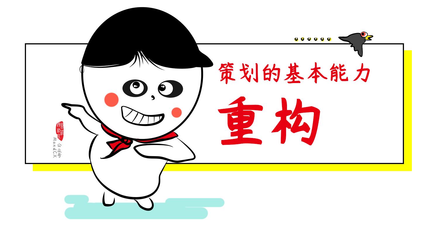 能力6.png