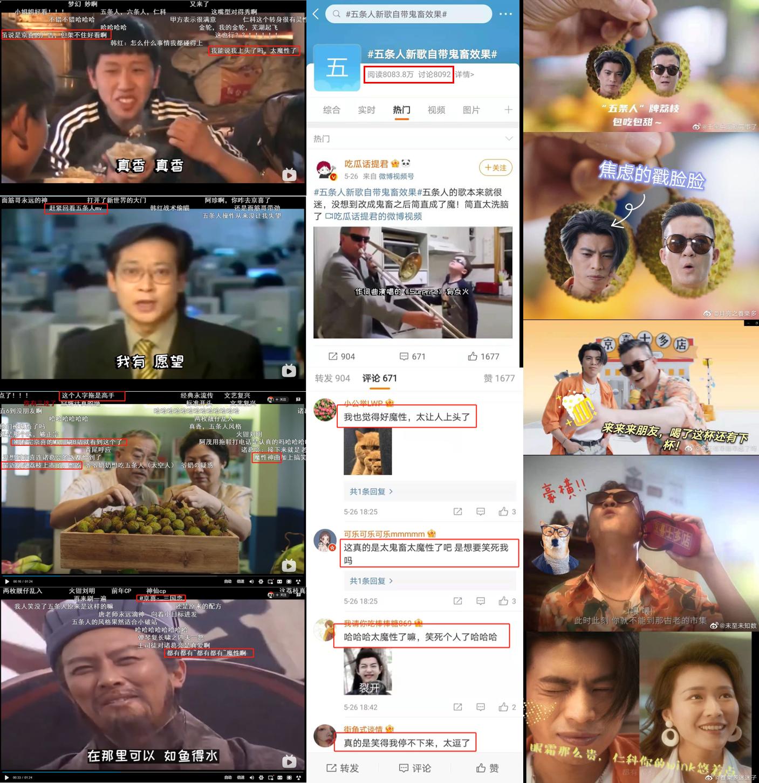 鬼畜视频 B站+微博推广.png