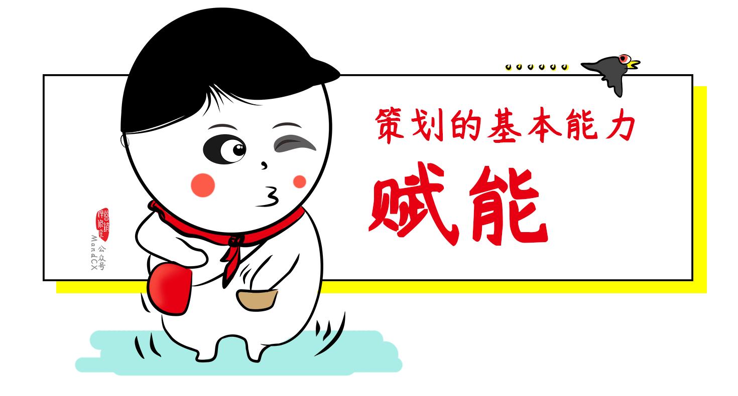 能力14.png