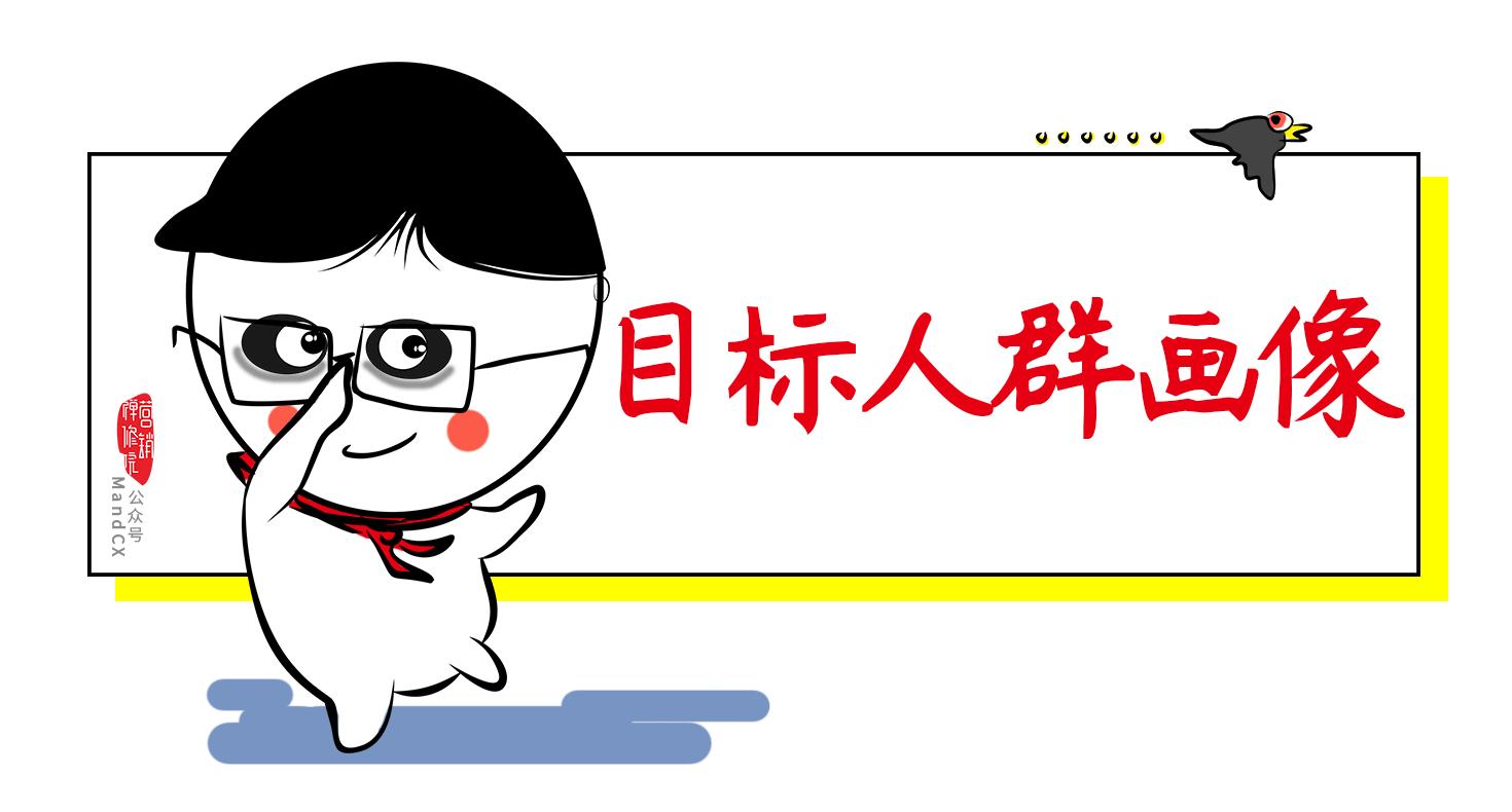 TA7.png