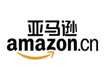 Amazon.cn.png