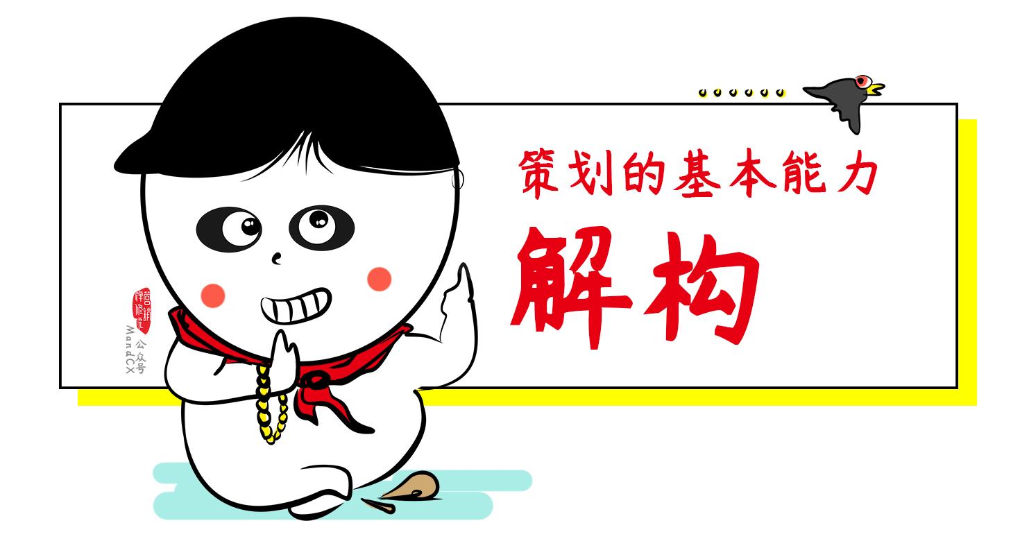 能力3.png