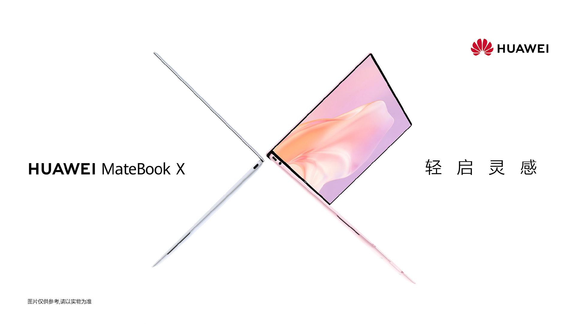 MateBook X_KV.jpg