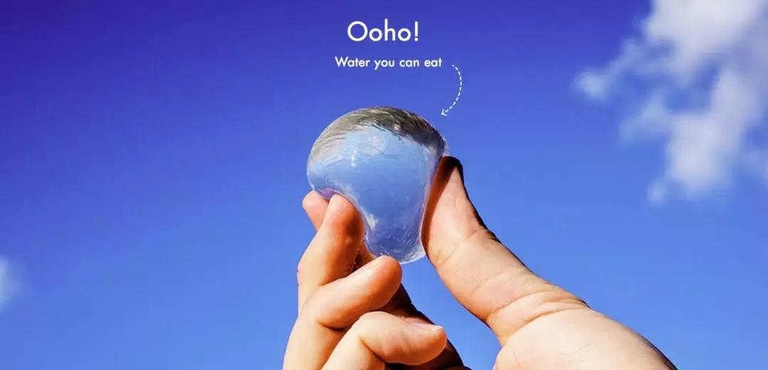 可食用水泡泡.jpg