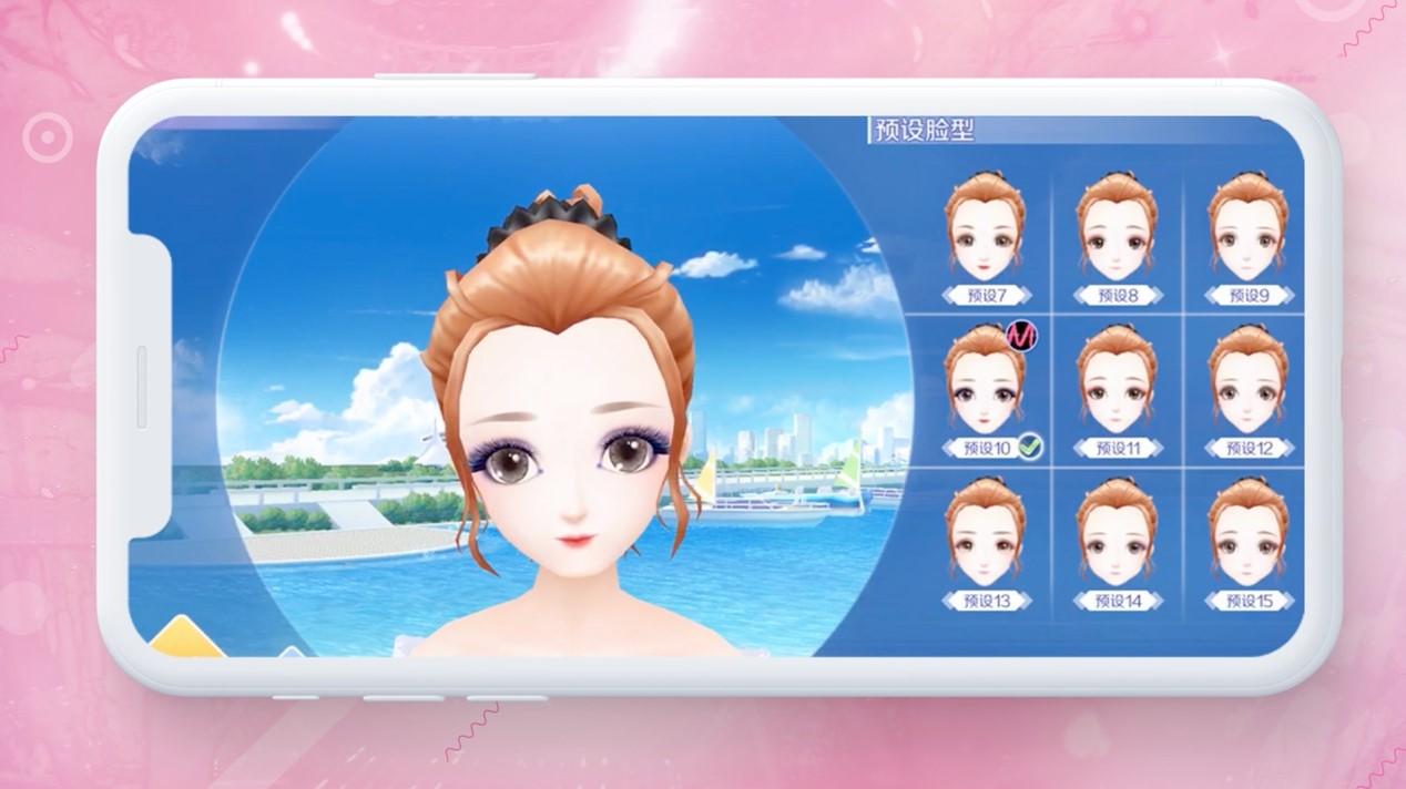 美宝莲:帮助女孩点亮虚拟和现实世界.jpg