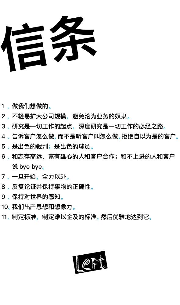 招聘_20191118-06.jpg