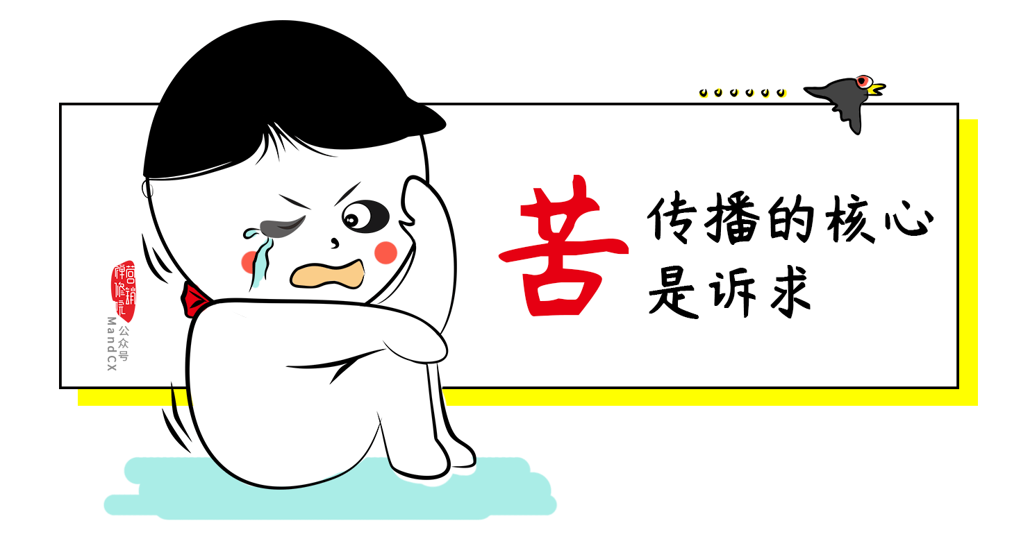五味7.png