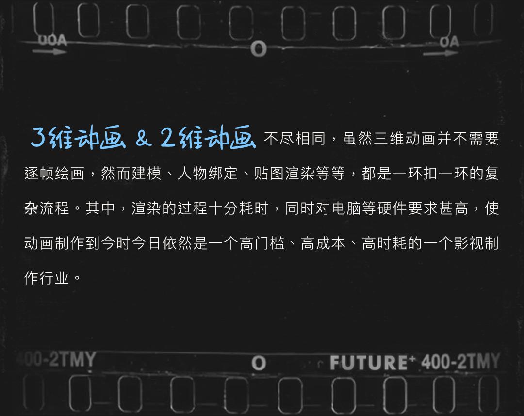 20210107_原创微纪录片_12.png