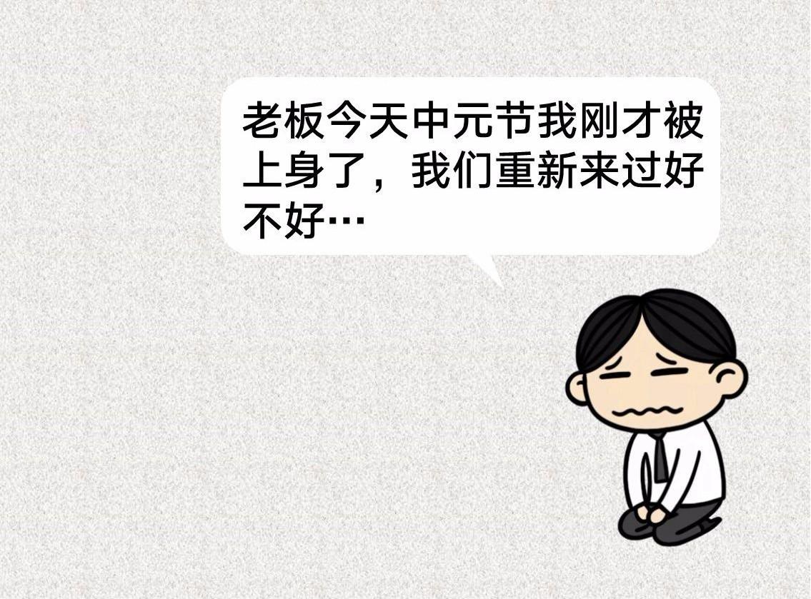 中元节.jpg