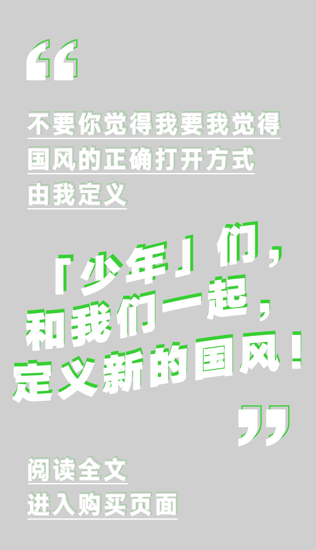 国风少年·李宁篮球_画板 1 副本 28.png
