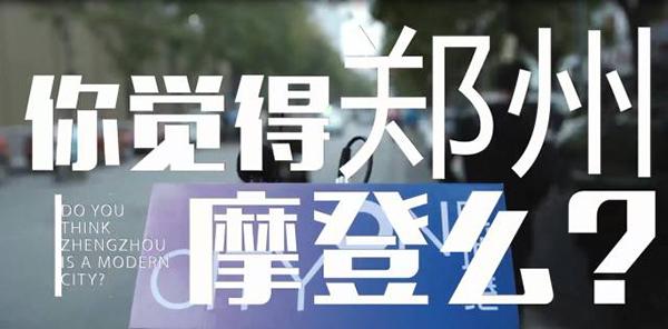 街头采访病毒视频传播-正文.jpg