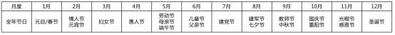 康养社区品牌10.png