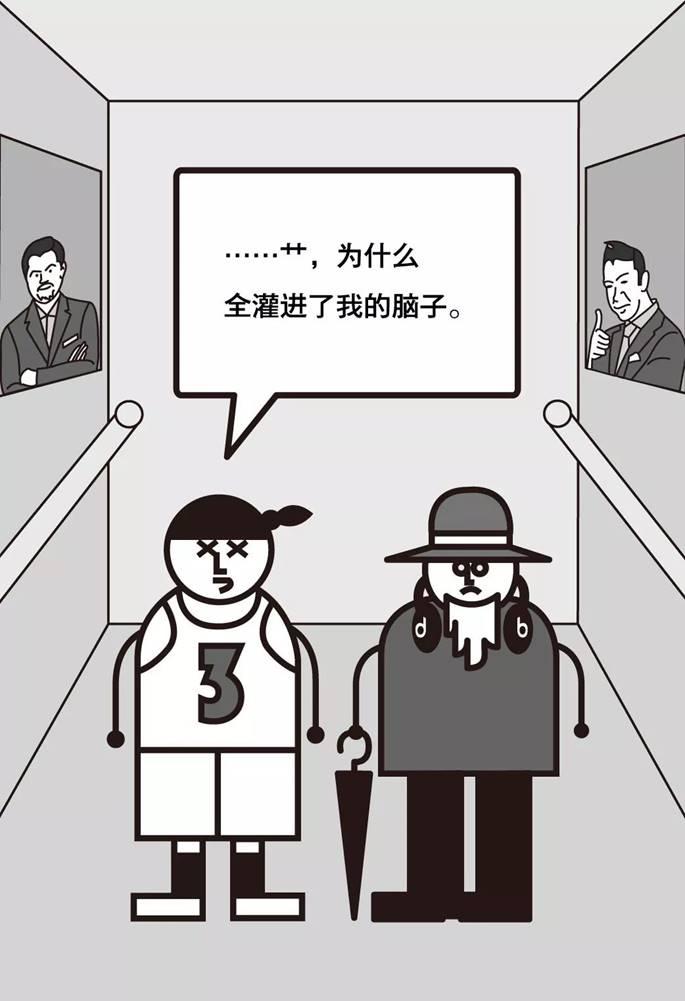 image034.jpg