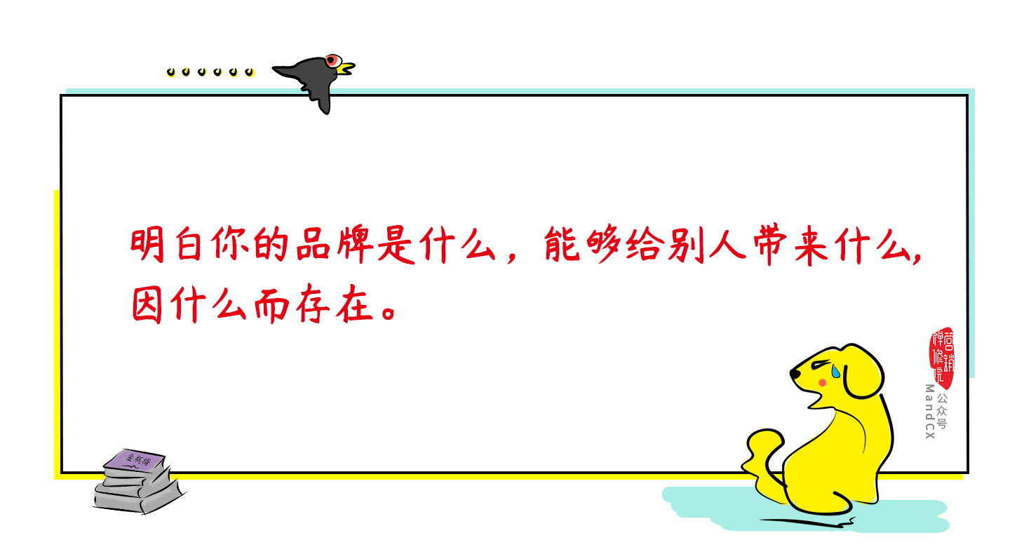 KOC4.png