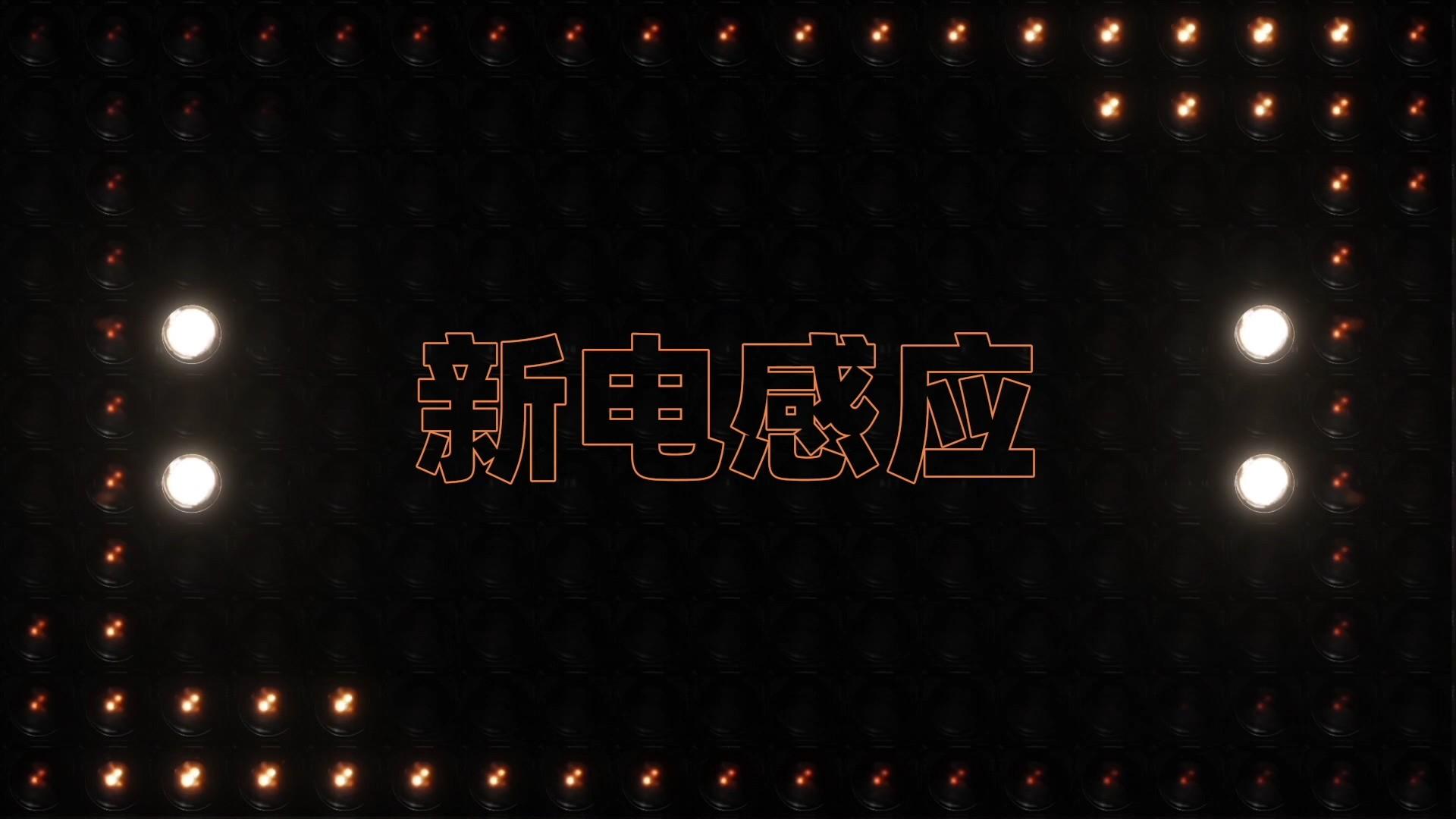 天猫成团出道teaser.00_00_19_17.Still001.jpg