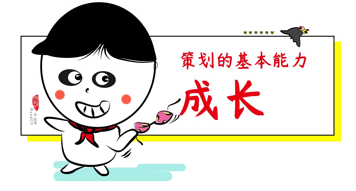 能力17.png