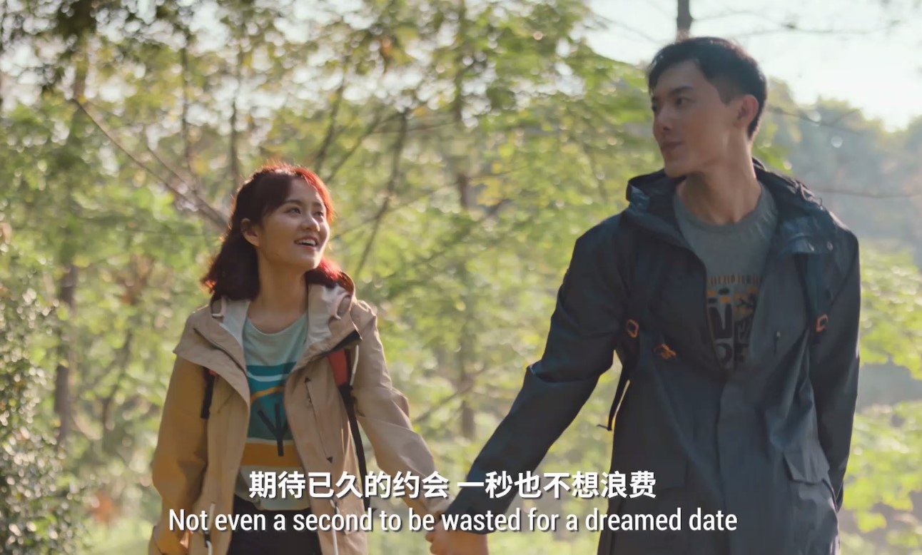期待已久的约会一秒都不想浪费.jpg