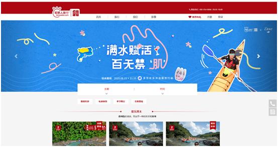 """多芬品牌创意广告_多芬X李子璇 满水赋活,百无禁""""肌"""" @广告门"""