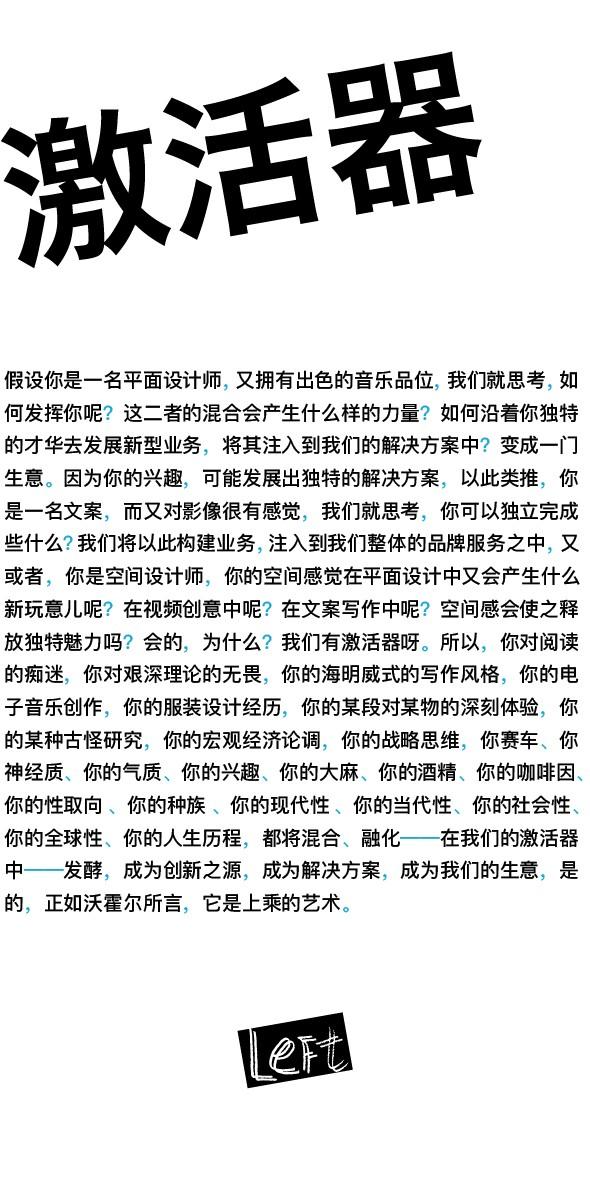 招聘_20191118-07.jpg