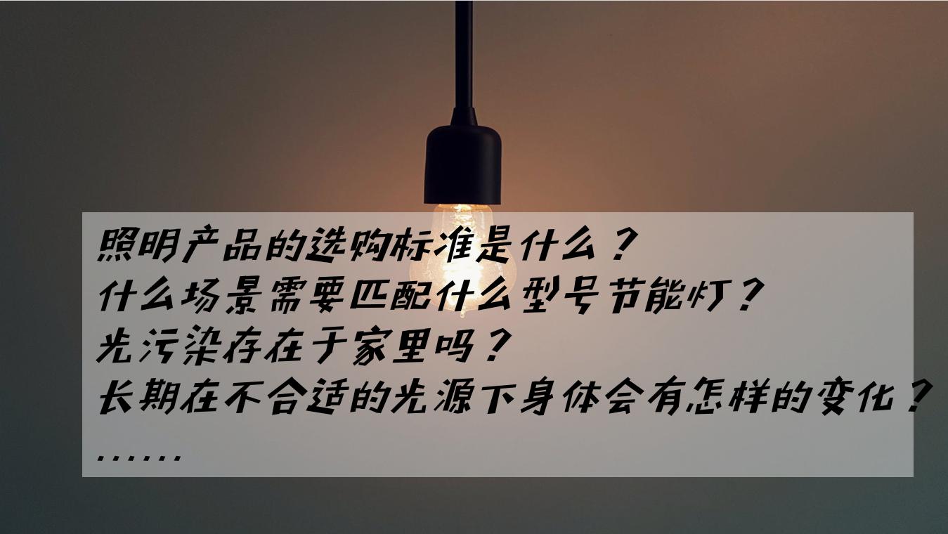 QQ截图20190626103106.png