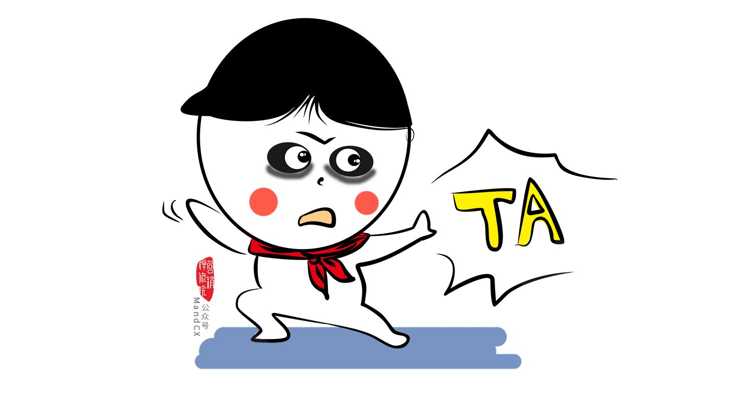 TA1.png