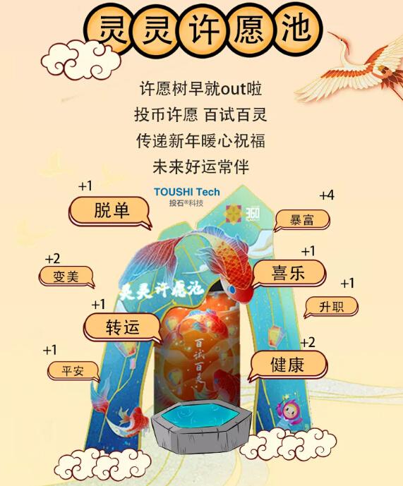 1郑州新田360广场国贸店灵灵许愿池互动装置 (1).jpg