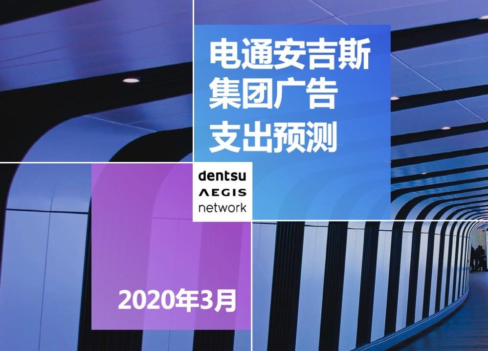 China March 2020 0309  -  已修复.jpg