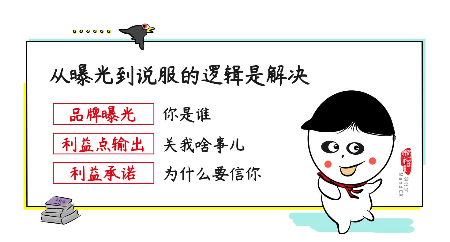 逻辑4.png